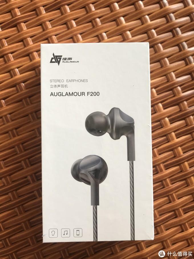 惊喜!国庆七天乐喜中徕声F200入耳式HIFI动圈耳机