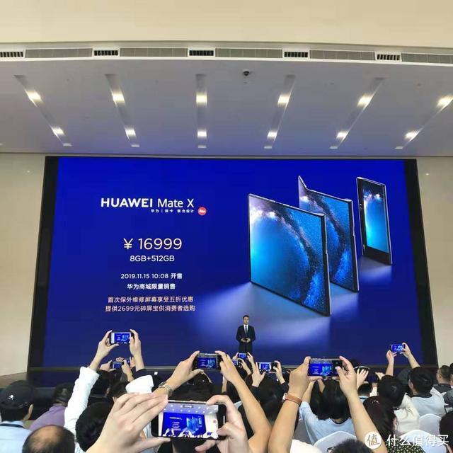 京东方屏幕或许是华为Mate X 5G最大短板 麒麟990版明年上市