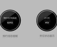 米家压力IH电饭煲1S体验评测使用说明(操控界面 内胆 APP 设置 容量)