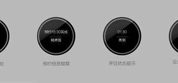 米家压力IH电饭煲1S体验评测使用说明(操控界面|内胆|APP|设置|容量)