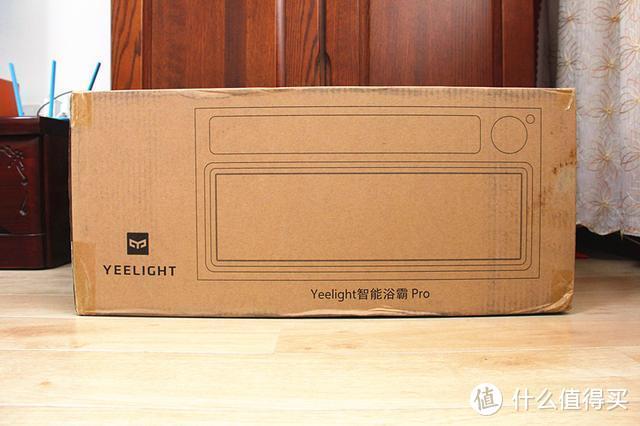 小米生态链Yeelight智能浴霸Pro,给你智能随心的沐浴体验