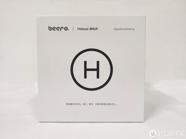 BeeFo停机坪:既是加热杯垫,也是无线充电底座,让生活更有趣味