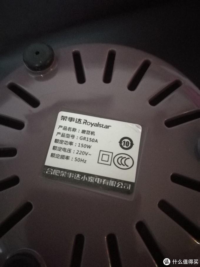 只要39元的荣事达砍(磨)豆机是否值得买?