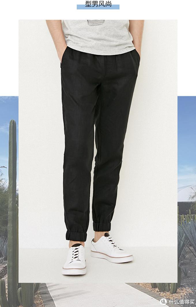 以束脚裤之名,推荐双十一值得关注的男装店铺