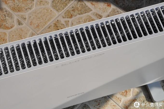 孝敬父母篇一 :你们的冬天也要温暖—智米电暖器1S