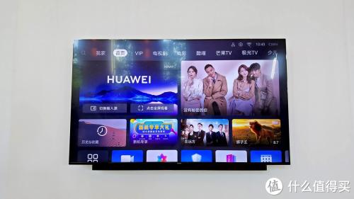 美好的回忆不再孤芳自赏,Huawei Share把分享给全家