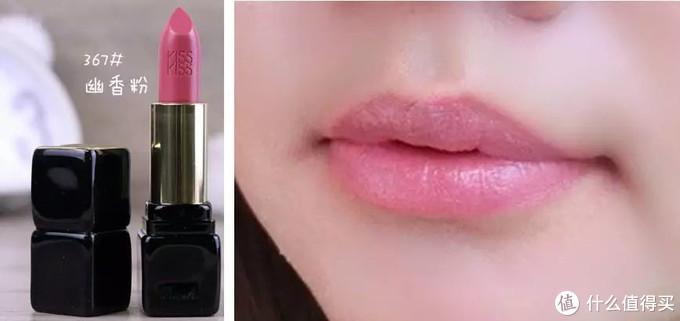 一直涂错斩男色?原来直男最想亲吻的唇是这个颜色,女生看了惊呼OMG