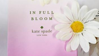 迟日江山丽,春风花草香——【轻众测】Kate Spade In Full Bloom花花世界香水