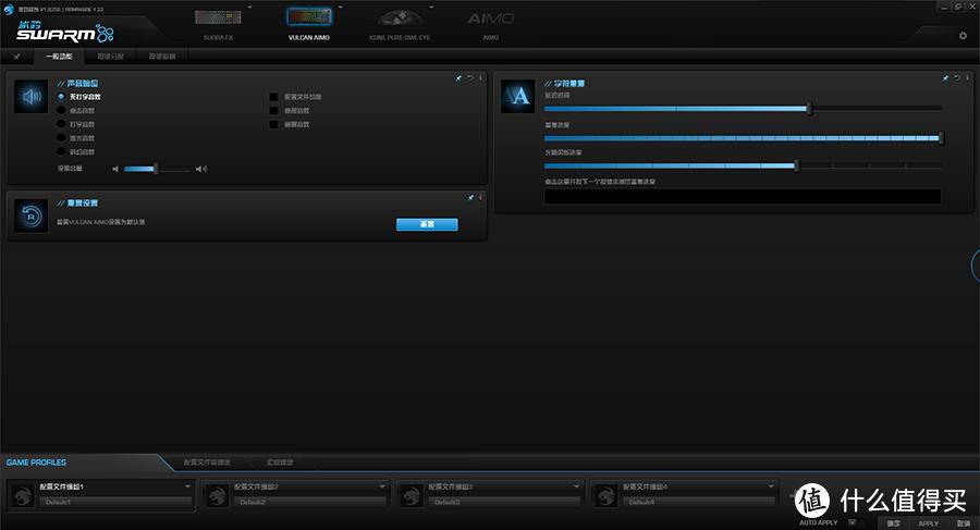 黑白双煞显神威:冰豹瓦肯Vulcan121/122 RGB机械键盘测评
