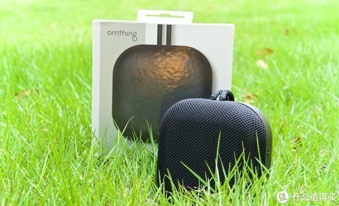 omthing户外蓝牙音箱,防水科技引领时代潮流