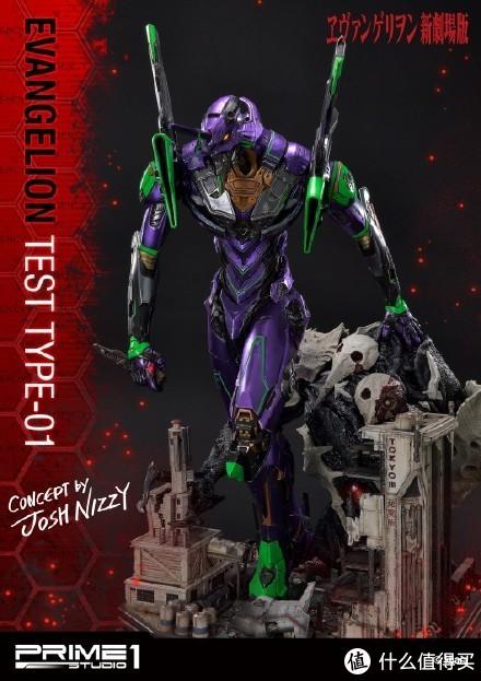 Prime1 Studio × Josh Nizzi概念设EVA初号机雕像开订