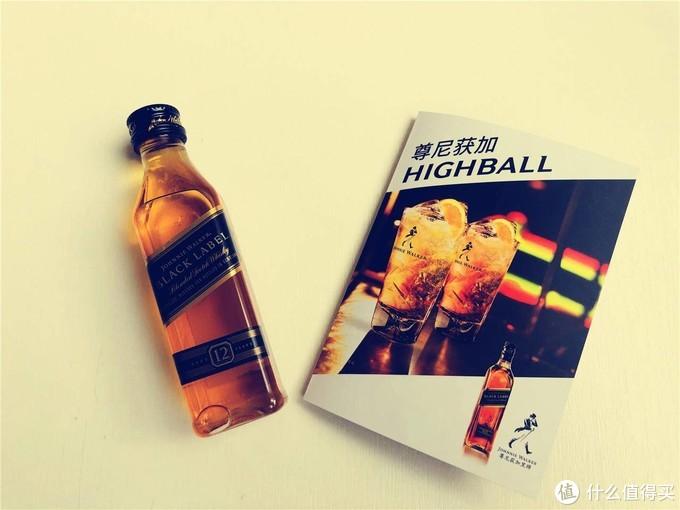 从一个体验套装简单了解威士忌