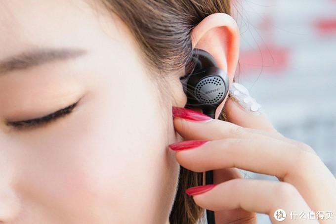 再挑剔的耳朵,也会被Bose QC30所折服