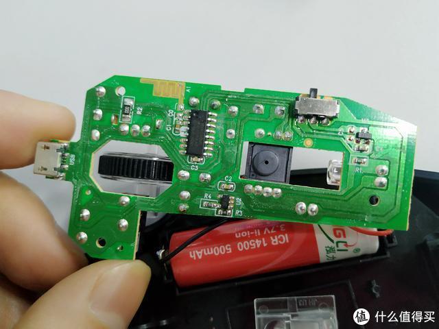 怒拆12.9买的英菲克鼠标,手感不佳,电池不错