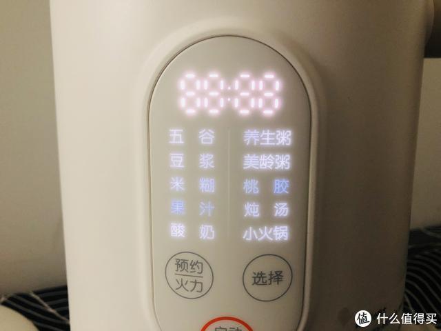 豆浆机还能煮火锅?这是九阳豆浆机。一机顶10锅