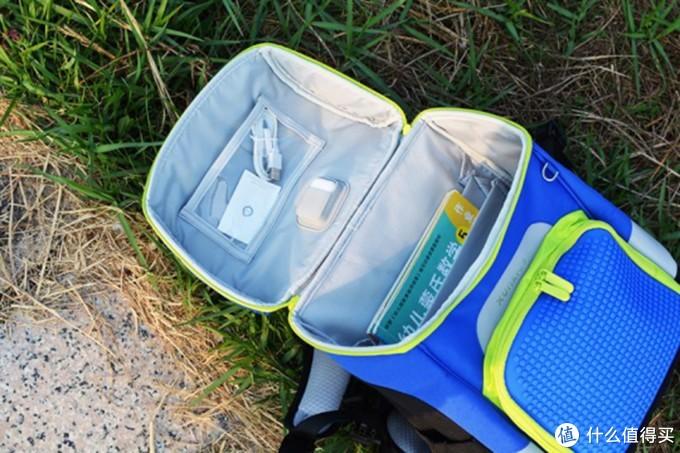 小米有品推出首款定位书包,8重定位系统,7天超长待机