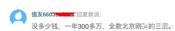 谣言终结:神机东芝6900 BUG?附解决方法。