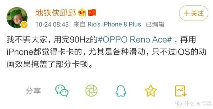 OPPO Reno Ace首批用户评价新鲜出炉,好不好用户说了算