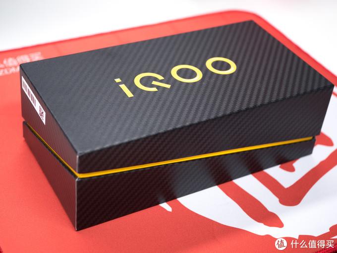iQOO Neo 855版,为游戏而生,不止为游戏而生!