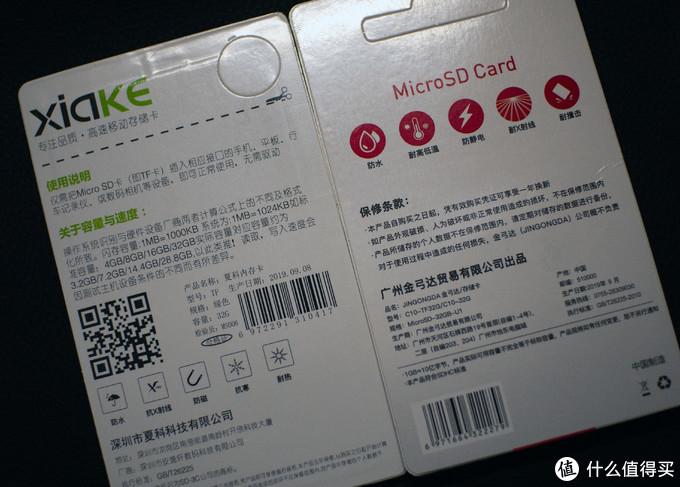 可以看出来夏科是深圳公司,金弓达是广州公司