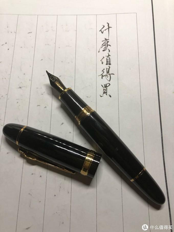 寻找那支属于我的笔!十几块足矣……