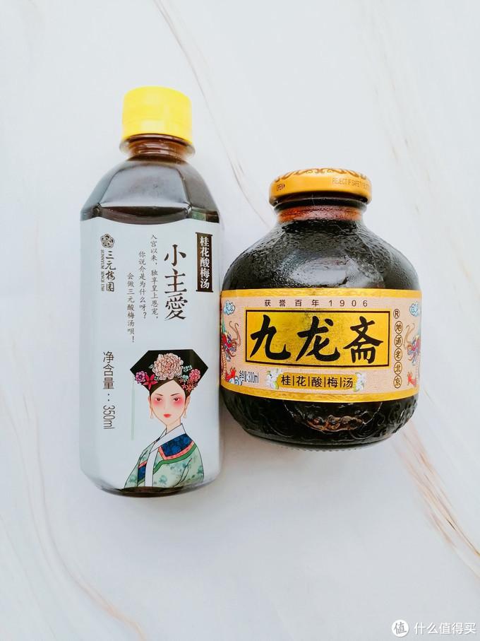 九龙斋那个红瓶子实在丑