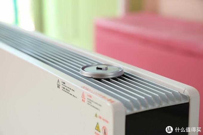 在你冷的地方做暖阳:德国蓝宝H1加湿对流取暖器