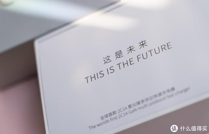 这是未来?这是未来