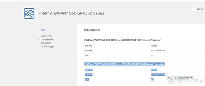 来自因特尔的GRX350,某件同款主芯片(型号slmd9),K3c同系列芯片