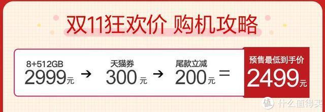 双十一买手机攻略:这几款骁龙855价格已经到冰点,买到不会吃亏