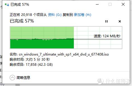 ST4000DM004拷贝到HUS728T8TALE6L4 8T速度