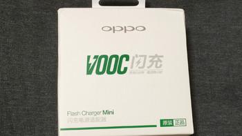 OPPO VOOC闪充头图片展示(使用说明书|闪充头|发热)