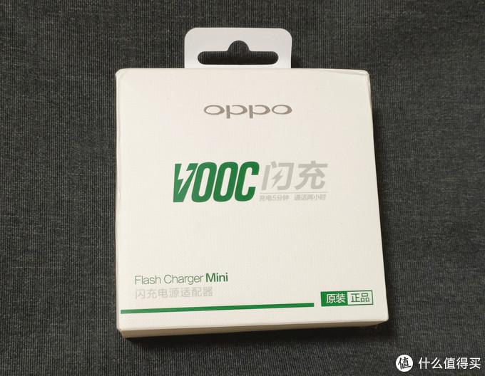上京东入手原装OPPO VOOC闪充头(5V-4A充电器)开箱简晒,附充电截图