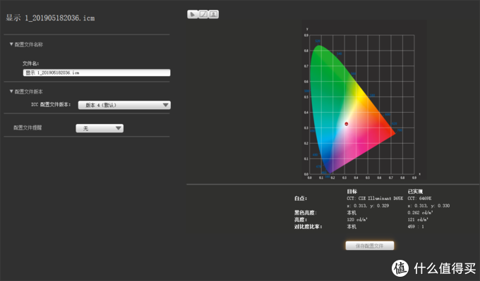 拯救低端显示器-爱色丽(X-RITE)i1 Studio