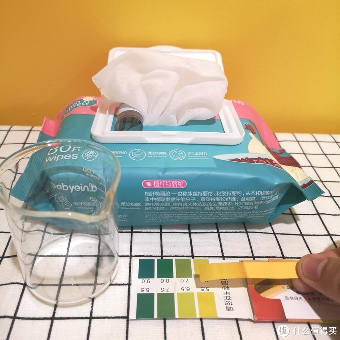 怡恩贝 水润亲肤密封易抽取婴幼儿手口湿巾80抽10包