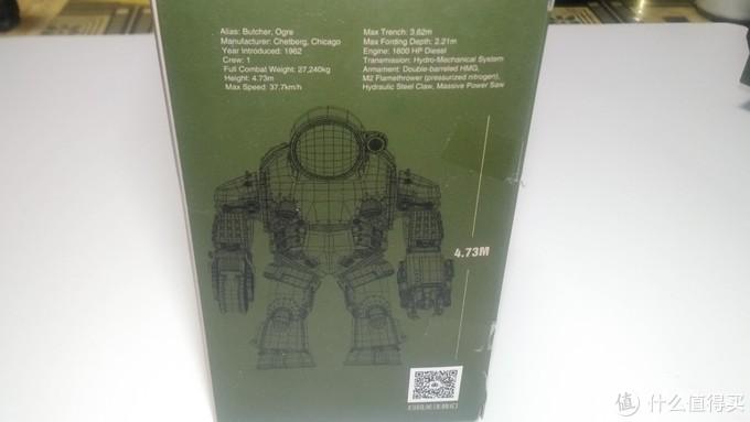 暗源系列--手涂模型GEIN