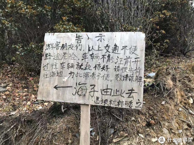 赏雪山秋日胜景—昌坝海露营之旅~