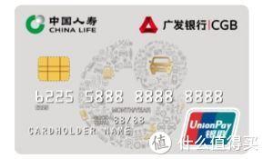 广发信用卡周五超级发发发和百万积分