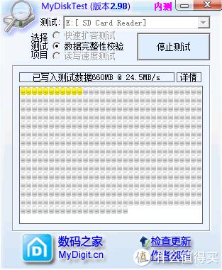 廉价大容量存储卡到底香不香?最近两款火热的白菜价存储(夏科32GTF卡和唱吧64GU盘)真假容量鉴伪评测