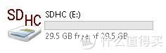 金弓达容量29.5GB