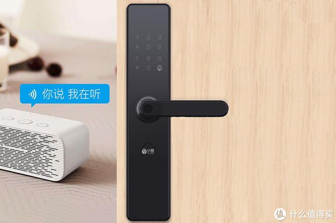 """居家守护,""""质""""造生活,从 DIY 走起:小益 E206T 智能指纹锁"""