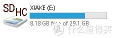 夏科还有8.18G