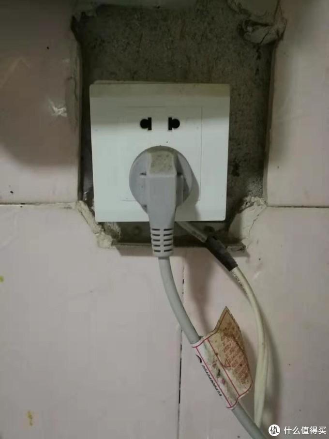 热水器插座没接地线怎么办 ——漏电保护插座