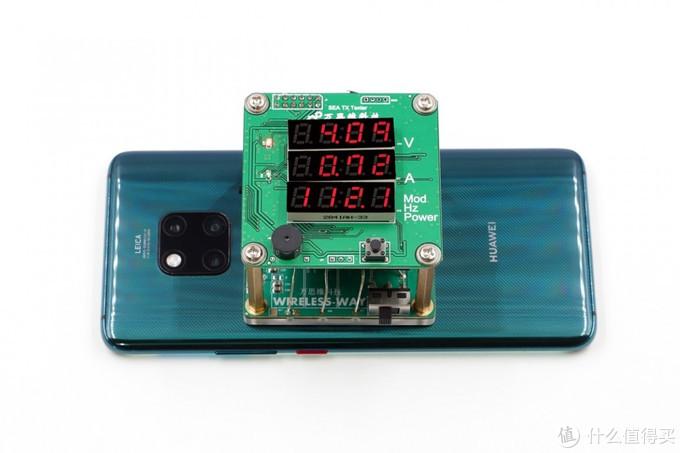 华为Mate 30反向无线充电评测,可充Qi协议设备