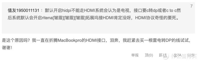 MacOS Catalina已原生支持第三方4K显示器,附测试图