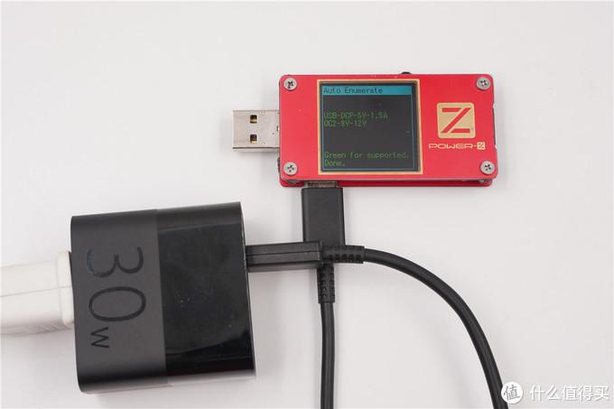 支持小米27W快充,ZMI紫米30W 1A1C双口充电器评测(HA722)