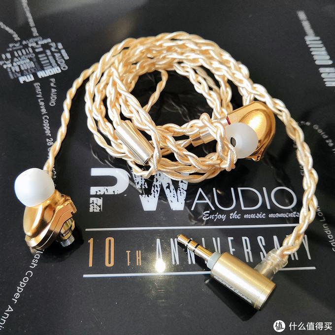 PW Audio十周年纪念耳机线、Acoustune土豪金耳塞