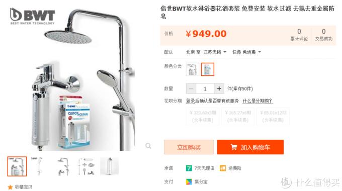 软化水设备值不值得买?经历过爆管、水漫金山后。这台软水设备解决了我遇到的所有痛点。还不来了解一下?