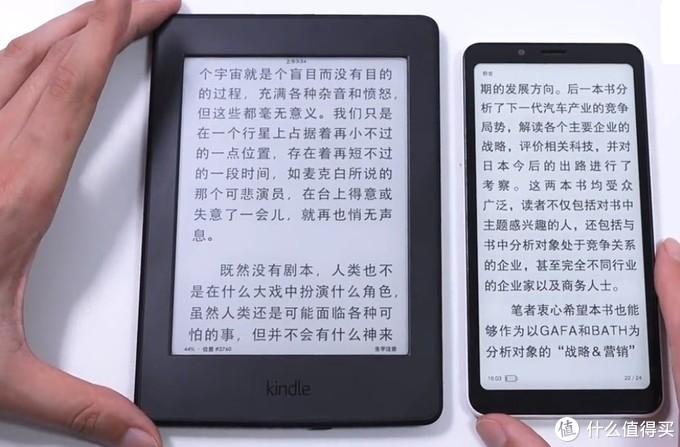 网上展示的A5和kindle水墨屏画面对比