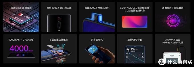 双十一买手机:2000元档精选集,17款机型、一万字点评